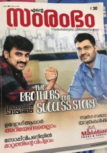 Preman Baketech Bake Factory Automation Solutions Kerala India ON Magazine_2